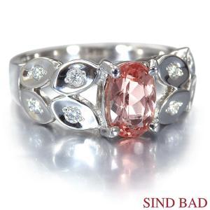 インペリアルトパーズ 指輪 プラチナ リング 0.916ct  中央宝石研究所鑑別書付き|jewelry-sindbad
