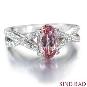 インペリアルトパーズ 指輪 プラチナ リング 1.303ct|jewelry-sindbad