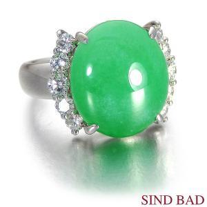 翡翠 指輪 プラチナ リング 11.493ct 中央宝石研究所鑑別書付き|jewelry-sindbad