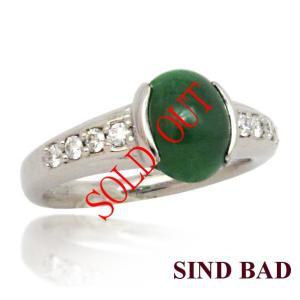 お買い上げ頂いたので、感謝の気持ち(サンキュー39)に価格を変更しました!翡翠 1.529ct|jewelry-sindbad