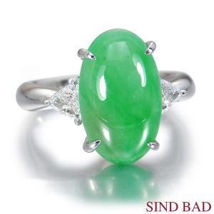 翡翠 指輪 プラチナ リング 5.284ct 中央宝石研究所鑑別書付き |jewelry-sindbad