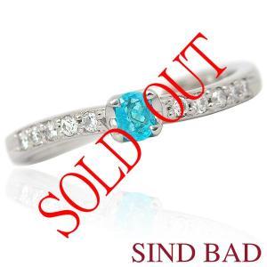 お買い上げ頂いたので、感謝の気持ち(サンキュー39)に価格を変更しました!パライバ 0.108ct|jewelry-sindbad