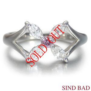 ピンクダイヤ 指輪 プラチナ リング 0.06ct センターダイヤ ピンクダイヤモンド|jewelry-sindbad