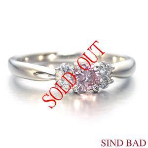 ピンクダイヤ 指輪 プラチナ リング 0.173ct センターダイヤ ピンクダイヤモンド ファンシー インテンス ピンク AGTジェムラボラトリー鑑定書付き|jewelry-sindbad