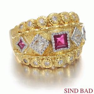 ルビー 指輪 プラチナ K18 リング 0.216ct|jewelry-sindbad