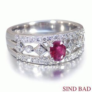 ルビー 指輪 プラチナ リング 0.355ct|jewelry-sindbad