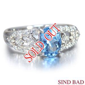 サンタマリアアクアマリン 指輪 プラチナ リング 0.800ct|jewelry-sindbad