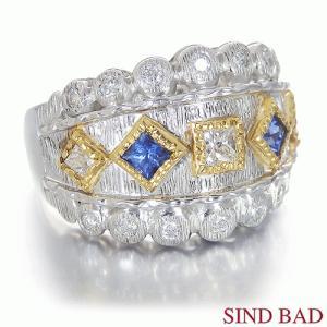 サファイア 指輪 プラチナ K18 リング 0.249ct|jewelry-sindbad