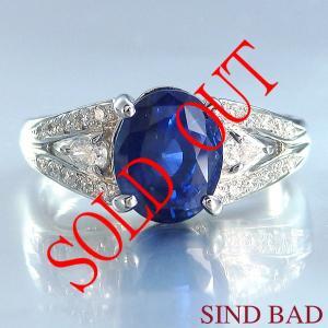 お買い上げ頂いたので、感謝の気持ち(サンキュー39)に価格を変更しました! 非加熱サファイヤ 2.756ct|jewelry-sindbad