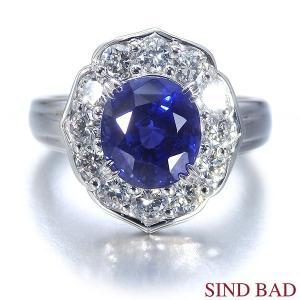 非加熱サファイア 指輪 プラチナ リング 3.825ct ダイヤ 0.898ct 中央宝石研究所分析結果報告書付き|jewelry-sindbad