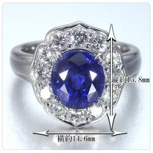 非加熱サファイア 指輪 プラチナ リング 3.825ct ダイヤ 0.898ct 中央宝石研究所分析結果報告書付き|jewelry-sindbad|03