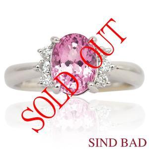 お買い上げ頂いたので、感謝の気持ち(サンキュー39)に価格を変更しました! ピンクスピネル 1.466ct|jewelry-sindbad