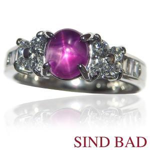 スタールビー 指輪 プラチナ リング 1.736ct 中央宝石研究所鑑別書 付き|jewelry-sindbad