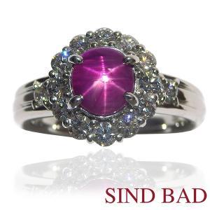 スタールビー 指輪 プラチナ リング 1.79ct  中央宝石研究所鑑別書 付き|jewelry-sindbad