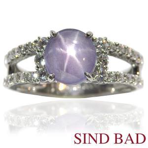 スターサファイア 指輪 プラチナ リング 1.17ct|jewelry-sindbad