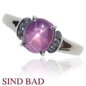 ピンクスターサファイア 指輪 プラチナ リング 1.568ct |jewelry-sindbad