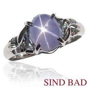 スターサファイア 指輪 プラチナ リング 2.50ct|jewelry-sindbad