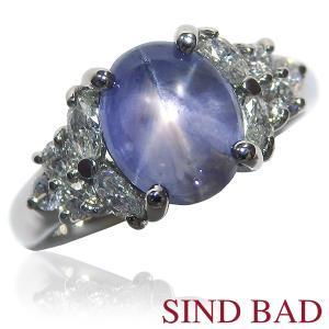 非加熱ブルースターサファイア 指輪 プラチナ リング 3.189ct 中央宝石研究所鑑別書付き|jewelry-sindbad