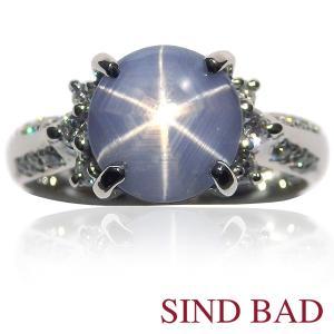 スターサファイア 指輪 プラチナ リング 3.53ct|jewelry-sindbad