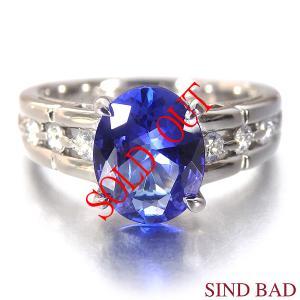 タンザナイト 指輪 プラチナ リング タンザナイト 1.643ct  ダイヤ 0.164ct|jewelry-sindbad