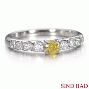 イエローダイヤ 指輪 プラチナ リング イエローダイヤモンド 0.110ct ファンシー インテンス イエロー ラウンド 中央宝石研究所鑑定書付き|jewelry-sindbad