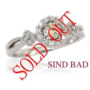 お買い上げ頂いたので、感謝の気持ち(サンキュー39)に価格を変更しました!イエローダイヤモンド0.205ct|jewelry-sindbad