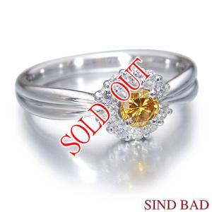 イエローダイヤ 指輪 プラチナ リング イエローダイヤモンド 0.212ct ファンシー ヴィヴィット オレンジィ イエロー ラウンド 中央宝石研究所鑑定書付き|jewelry-sindbad