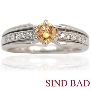 イエローダイヤ 指輪 プラチナ リング イエローダイヤモンド 0.274ct ファンシー ヴィヴィット オレンジィ イエロー ラウンド 中央宝石研究所鑑定書付き|jewelry-sindbad