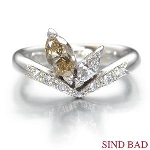 イエローダイヤ 指輪 プラチナ リング イエローダイヤモンド 0.420ct ファンシー ライト ブラウニッシュ オレンジィ イエロー 中央宝石研究所鑑定書付き|jewelry-sindbad