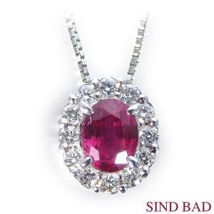 ルビー ネックレス プラチナ ペンダント ルビー 0.43ct ダイヤモンド 0.123ct|jewelry-sindbad