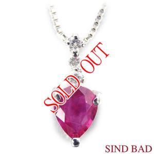 ルビー ネックレス プラチナ ペンダント ルビー 0.4ct ダイヤモンド 0.03ct|jewelry-sindbad