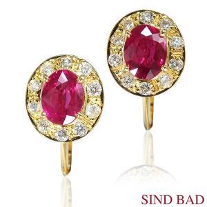 ルビーイヤリング 0.455ct+0.477ct ダイヤ  0.099ct×2 K18 イエローゴールド イヤリング |jewelry-sindbad