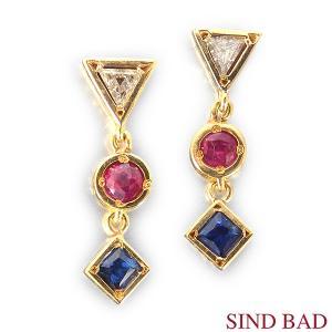 ダイヤモンド 0.067ct  ルビー 0.12ct サファイア 0.126ct K18 イエローゴールド|jewelry-sindbad