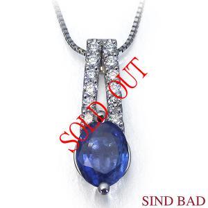 お買い上げ頂いたので、感謝の気持ち(サンキュー39)に価格を変更しました!非加熱サファイヤ 0.767ct|jewelry-sindbad