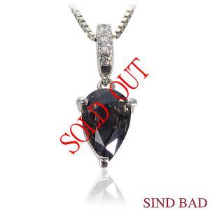 サファイア ペンダント ヘッド 1.773ct ネックレス プラチナ ペンダント サファイヤ 1.773ct ダイヤ 0.067ct|jewelry-sindbad