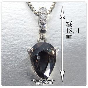 サファイア ペンダント ヘッド 1.773ct ネックレス プラチナ ペンダント サファイヤ 1.773ct ダイヤ 0.067ct|jewelry-sindbad|04
