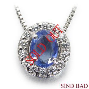 非加熱サファイア 0.714ct ネックレス プラチナ ペンダント サファイヤ 0.714ct 分析結果報告書付き|jewelry-sindbad