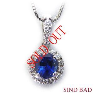 お買い上げ頂いたので、感謝の気持ち(サンキュー39)に価格を変更しました! 非加熱サファイア 0.578ct|jewelry-sindbad