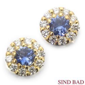 サファイヤ 0.278ct  ダイヤ 0.158ct K18 イエローゴールド|jewelry-sindbad