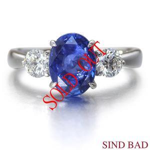 お買い上げ頂いたので、感謝の気持ち(サンキュー39)に価格を変更しました!非加熱サファイア 1.891ct|jewelry-sindbad