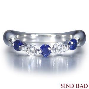 サファイア 指輪 サファイヤ プラチナ リング サファイヤ 0.280ct ダイヤ 0.148ct【サファイヤ】 jewelry-sindbad