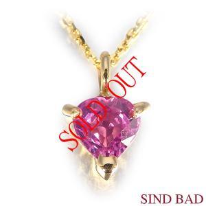 お買い上げ頂いたので、感謝の気持ち(サンキュー39)に価格を変更しました! ピンクサファイヤ 0.295ct|jewelry-sindbad