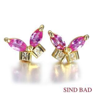 ピンクサファイヤ 蝶々 0.35ct×2 ダイヤ  0.096ct×2 K18 イエローゴールド バタフライ ピアス|jewelry-sindbad
