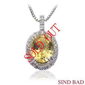お買い上げ頂いたので、感謝の気持ち(サンキュー39)に価格を変更しました!イエローサファイア 1.88ct|jewelry-sindbad