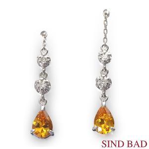 イエローサファイア プラチナ ピアス ペアで0.75ct ダイヤ 0.098ct サファイア 9月 誕生石 jewelry-sindbad