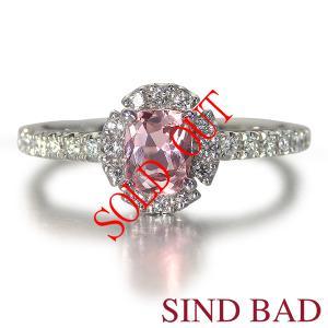 パパラチャサファイア 指輪 プラチナ パパラチア サファイヤ リング  0.501ct DGL鑑別書付き|jewelry-sindbad