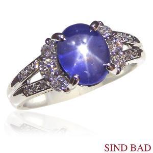 スターサファイア 指輪 プラチナ リング 3.41ct ダイヤ 0.317ct サファイア 鑑別書無料|jewelry-sindbad