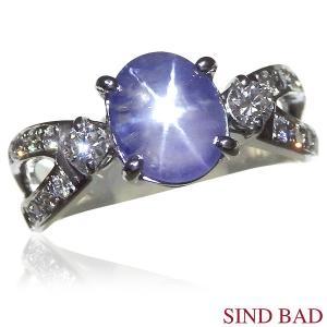 スターサファイア 指輪 プラチナ リング 3.10ct ダイヤ 0.356ct サファイア 鑑別書無料|jewelry-sindbad