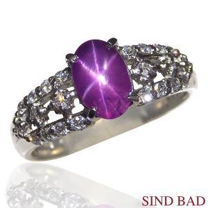 バイオレットスターサファイア 指輪 スターサファイア プラチナ リング 1.487ct ダイヤモンド 0.233ct ピンクスターサファイア|jewelry-sindbad