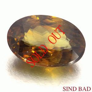 スフェーン ルース 2.660ct spene 【ペンダント・指輪・ブローチ等 加工可能】|jewelry-sindbad